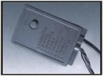 제어 장치 KARNAR 인터내셔널 그룹 LTD