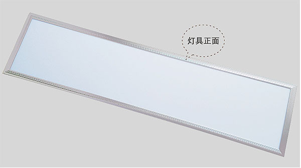 Led dmx light,LED pannel light,48W Ultra thin Led panel light 1, p1, KARNAR INTERNATIONAL GROUP LTD