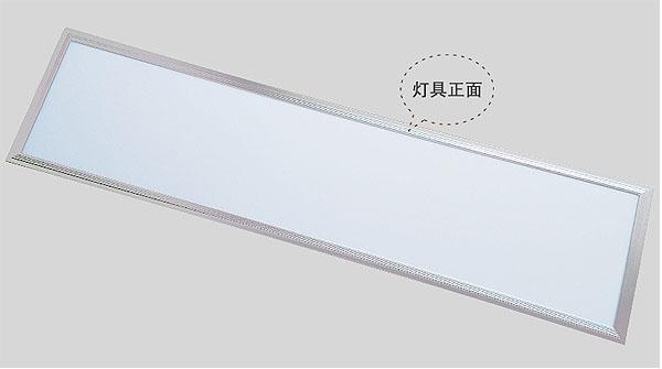 Guangdong udhëhequr fabrikë,Sipërfaqja e montuar LED dritë pannel,Dritë ultra të hollë Led panel 1, p1, KARNAR INTERNATIONAL GROUP LTD