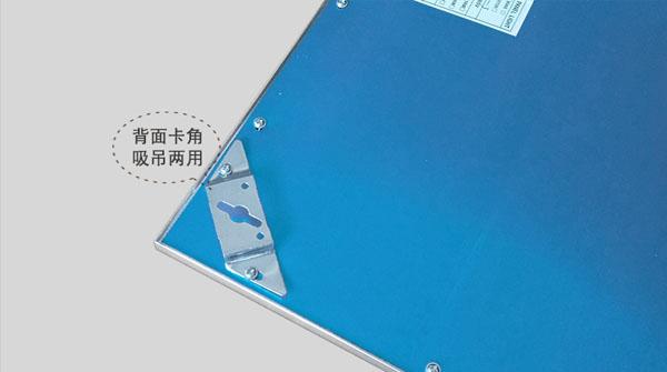ዱካ dmx ብርሃን,የ LED ትዕይንቶች ብርሃን,48W እጅግ በጣም ቀጭ ያለ የፓነል ብርሃን 3, p3, ካራንተር ዓለም አቀፍ ኃ.የተ.የግ.ማ.