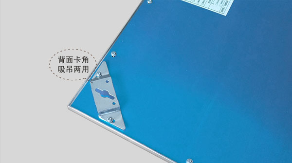 Guangdong udhëhequr fabrikë,Sipërfaqja e montuar LED dritë pannel,Dritë ultra të hollë Led panel 3, p3, KARNAR INTERNATIONAL GROUP LTD