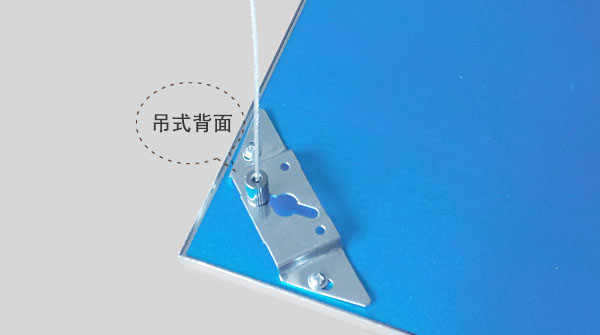 Guangdong udhëhequr fabrikë,LED dritë pannel,48W Ultra thin Led dritë e panelit 4, p4, KARNAR INTERNATIONAL GROUP LTD