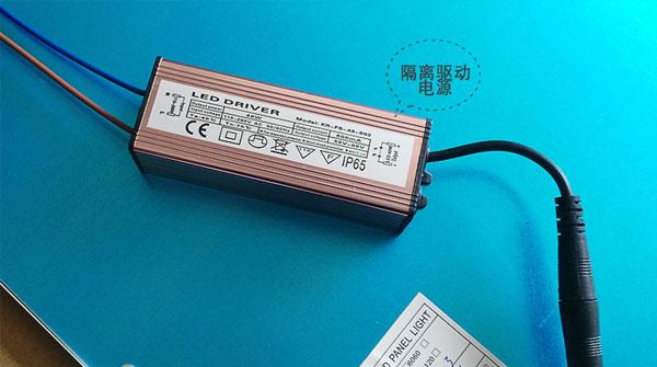 ዱካ dmx ብርሃን,የ LED ትዕይንቶች ብርሃን,48W እጅግ በጣም ቀጭ ያለ የፓነል ብርሃን 5, p5, ካራንተር ዓለም አቀፍ ኃ.የተ.የግ.ማ.