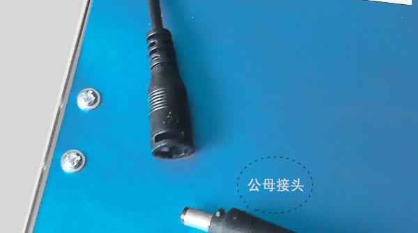 ዱካ dmx ብርሃን,በጡዋ የተያያዘ ዩኤ ዲ ኤል ፓነል መብራት,የ LED የቁም መብራት 6, p6, ካራንተር ዓለም አቀፍ ኃ.የተ.የግ.ማ.