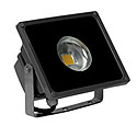 LED flood light KARNAR INTERNATIONAL GROUP LTD