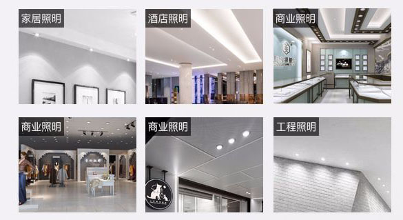 Led dmx light,led illumination,China 7w recessed Led downlight 4, a-4, KARNAR INTERNATIONAL GROUP LTD