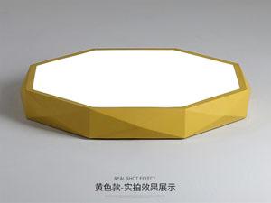 Guangdong udhëhequr fabrikë,Ngjyra me makarona,12W Forma tridimensionale e udhëhequr nga tavani 6, yellow, KARNAR INTERNATIONAL GROUP LTD