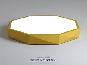 Guangdong led factory,Macarons color,12W Square led ceiling light 7, yellow, KARNAR INTERNATIONAL GROUP LTD