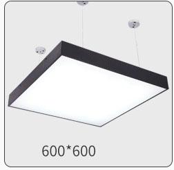 LED pendant light KARNAR INTERNATIONAL GROUP LTD
