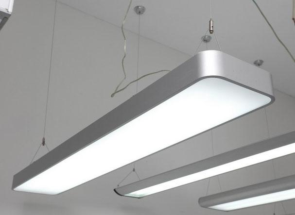 LED suspension KARNAR INTERNATIONAL GROUP LTD