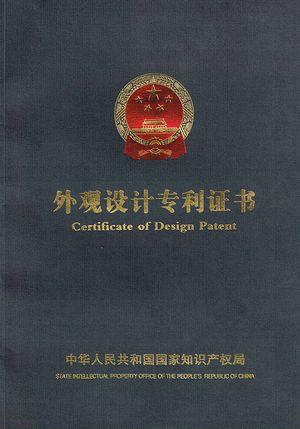 品牌和专利 卡尔纳国际集团有限公司