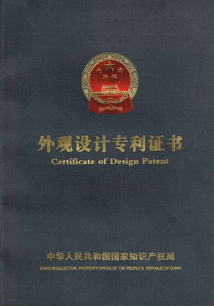 Bränd ja patent KARNAR INTERNATIONAL GROUP LTD