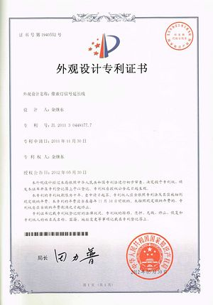 Brand ug patente KARNAR INTERNATIONAL GROUP LTD