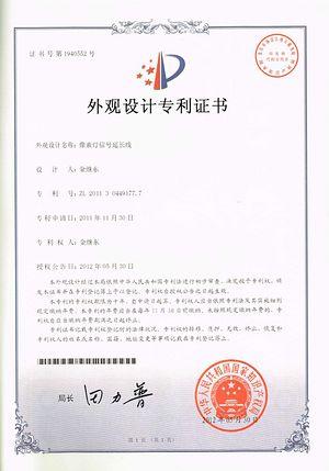 Gamintojas ir patentas KARNAR INTERNATIONAL GROUP LTD
