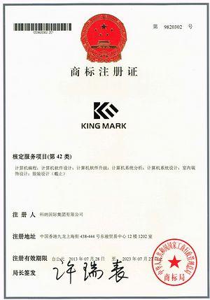 Blagovna znamka in patent KARNAR INTERNATIONAL GROUP LTD