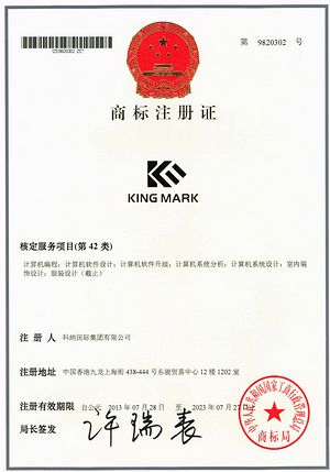 Brand le patent KARNAR INTERNATIONAL GROUP LTD