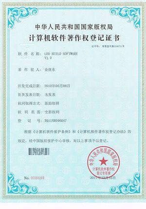 Hom thiab patent KARNAR THOOB GROUP LTD