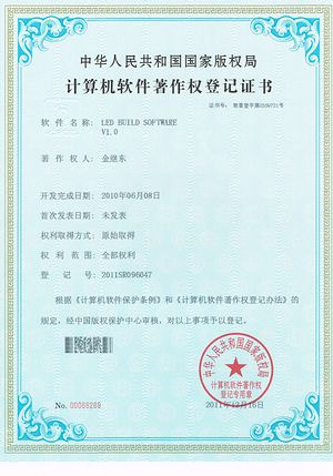 Tovar va patent KARNAR INTERNATIONAL GROUP LTD
