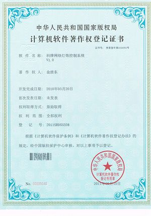 Merkki ja patentti KARNAR INTERNATIONAL GROUP LTD