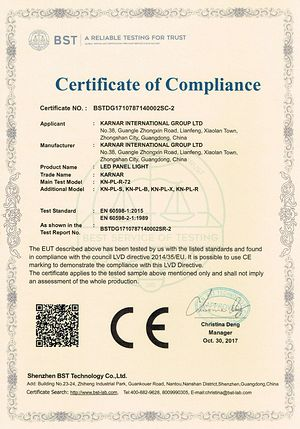 شهادة KARNAR INTERNATIONAL GROUP LTD