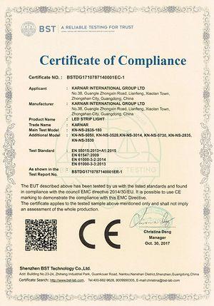 証明書 カーナーインターナショナルグループ株式会社