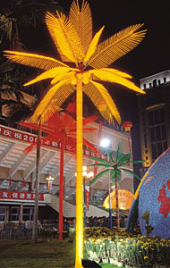 एलईडी नारियल ताड़ के पेड़ की रोशनी करनर इंटरनेशनल ग्रुप लिमिटेड
